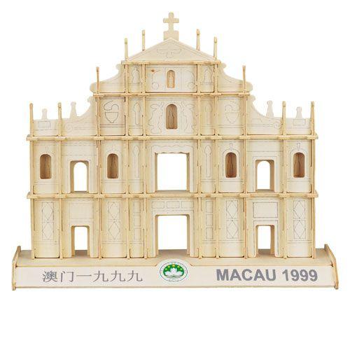 Dřevěné hračky Woodcraft Dřevěné 3D puzzle Ruiny St. Paul Macau P064 Woodcraft construction kit