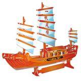 Dřevěné hračky Dřevěné 3D puzzle dřevěná skládačka Čínská plachetnice PC045 Woodcraft construction kit